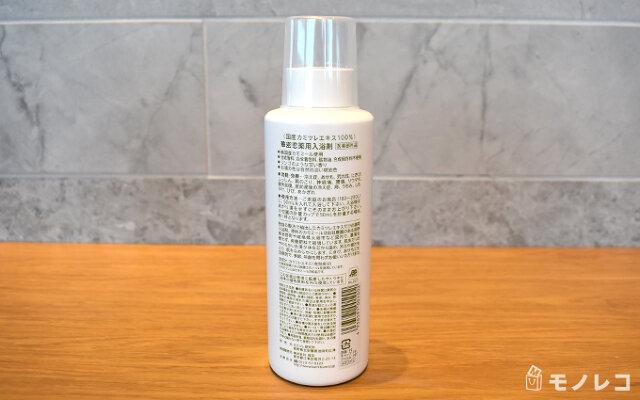 アトピー に 効く 入浴 剤